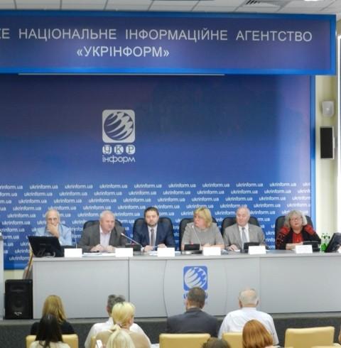 Брифінг щодо публічного підписання Меморандуму про співпрацю та взаємодію