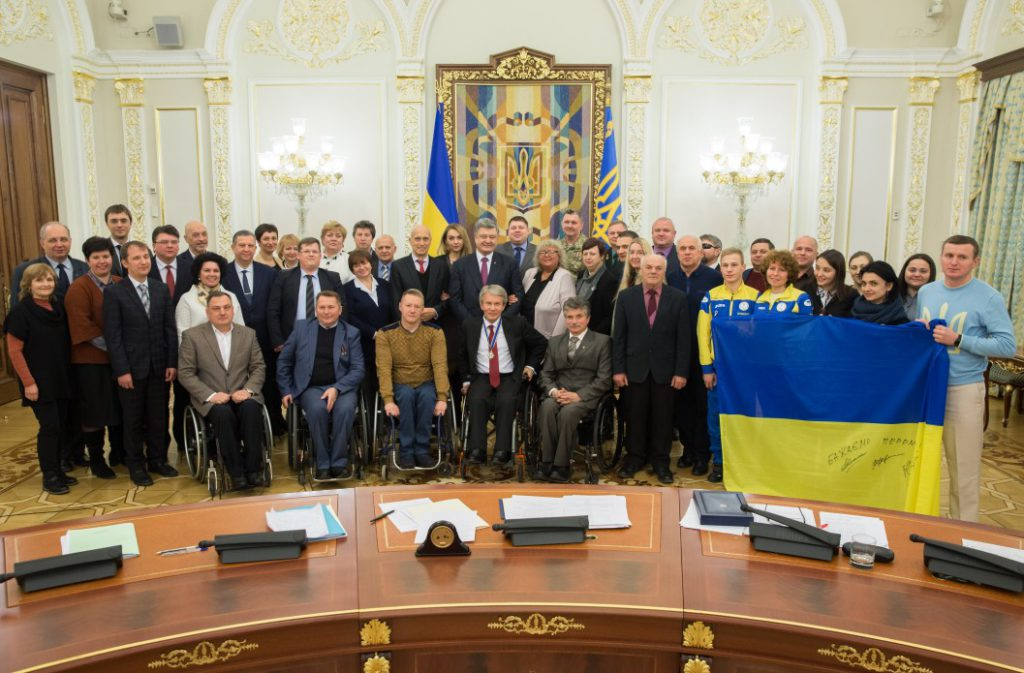 Зустріч Президента з представниками громадського руху людей з інвалідністю