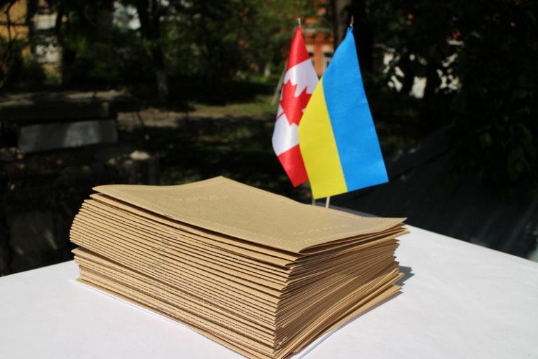 Буклет «Безоплатна правова допомога в Україні» шрифтом Брайля