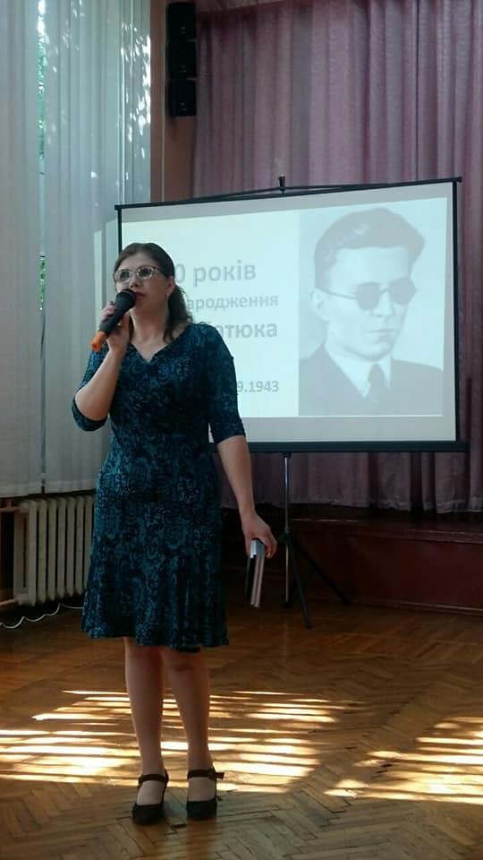 Щербань Наталія Анатоліївна