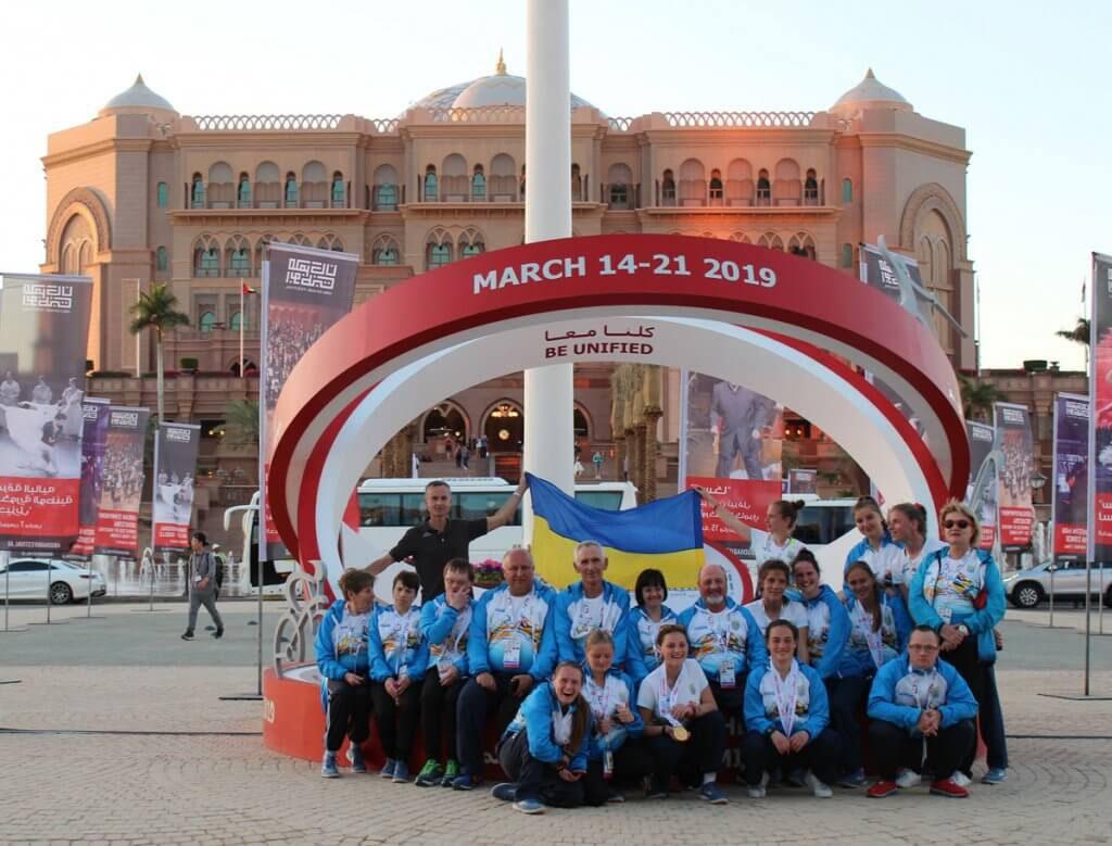 Національна збірна Спеціальної Олімпіади України (2019 рік)